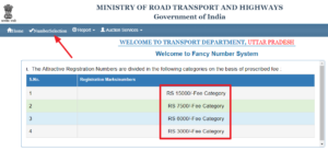 fancy-number-category-by-indian-government