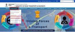 fancy-number-parivahan-sewa-indina-govt-website