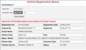 how-to-find-car-owner-name-online-mobile-number-address-registration-number