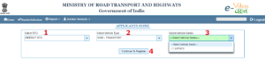 ministry of road transport and highways-govt-of-india-official-fancy-number-website