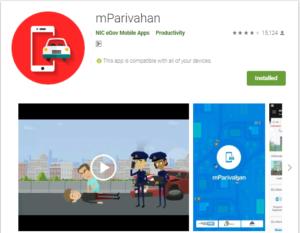 mparivahan-android-app-download-apk