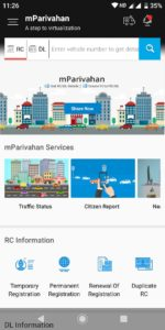 mparivahan-android-vehicle-owner-name-search