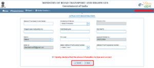 transport-parivahan-website-online-DL-registration-learning-driving-license-apply