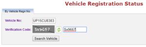 vahan-car-owner-name-mobile-number-address-number-plate-online-search