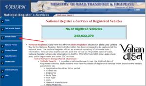 vahan-vehicle-owner-name-details-website-online