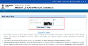 vehicle-owner-name-india-car-bike-number