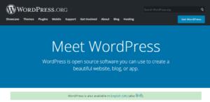 wordpress-blog-create-download-free