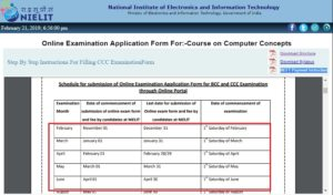 CCC-Online-Test-Hindi-Paper-Download