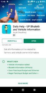 up-bhulekh-information-app-download