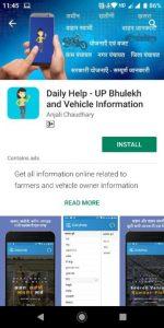 up-bhulekh-khasra-khatauni-download